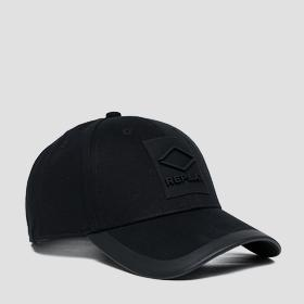 Solid-coloured cap with bill