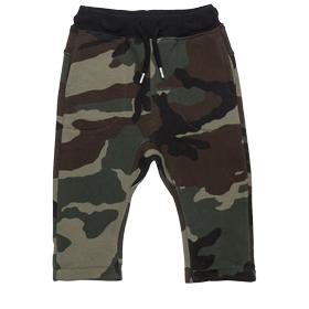 Slim-fit camouflage sweatpants pb9353.050.20225uh