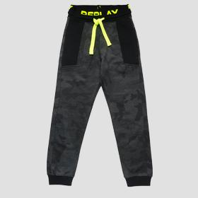 Sporty camouflage trousers